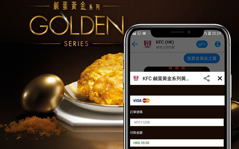 Golden Series Commerce Bot